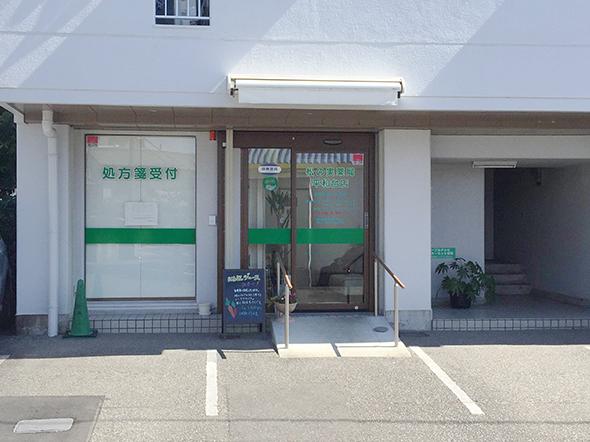 松の実 平和台店