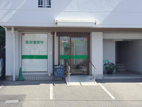 松の実薬局 平和台店